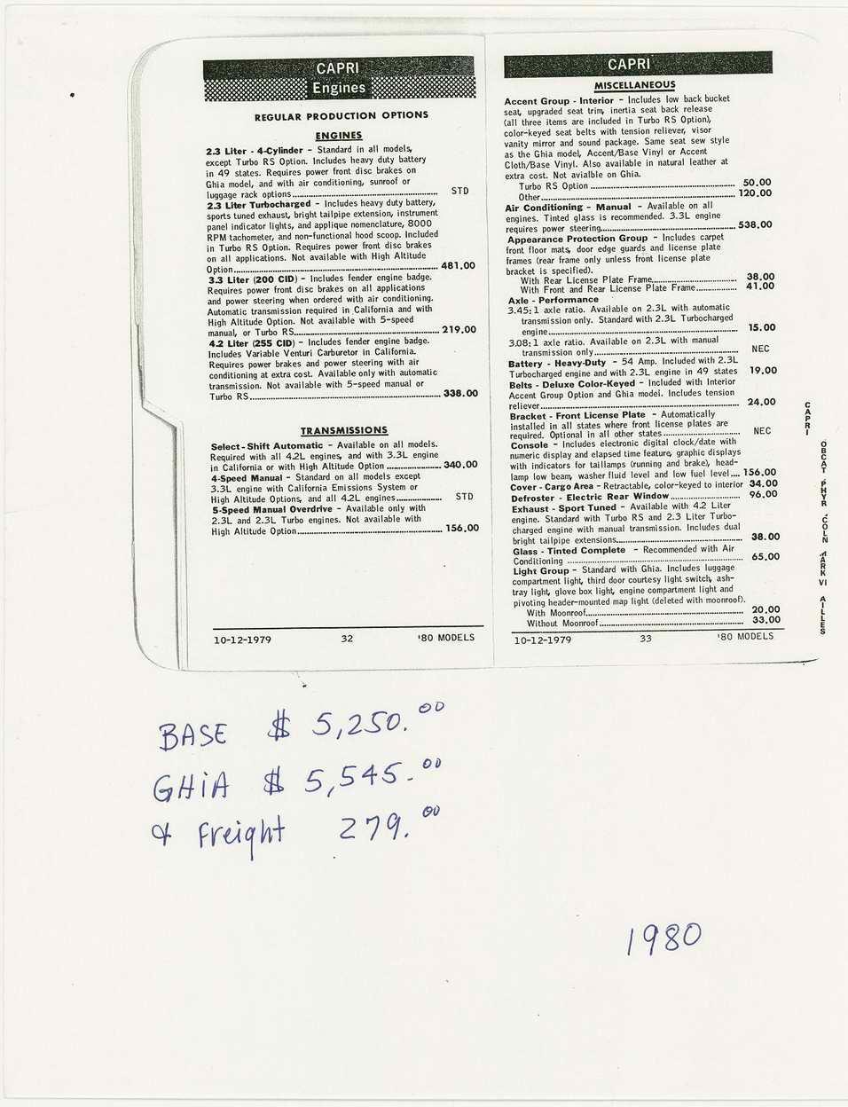 ascMcLarenCoupe.com, Dealer Literature
