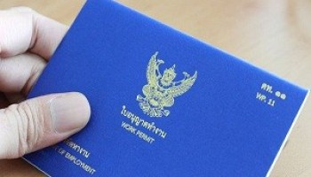 The Guide to Employment Permits for Foreign Workers in Cambodia
