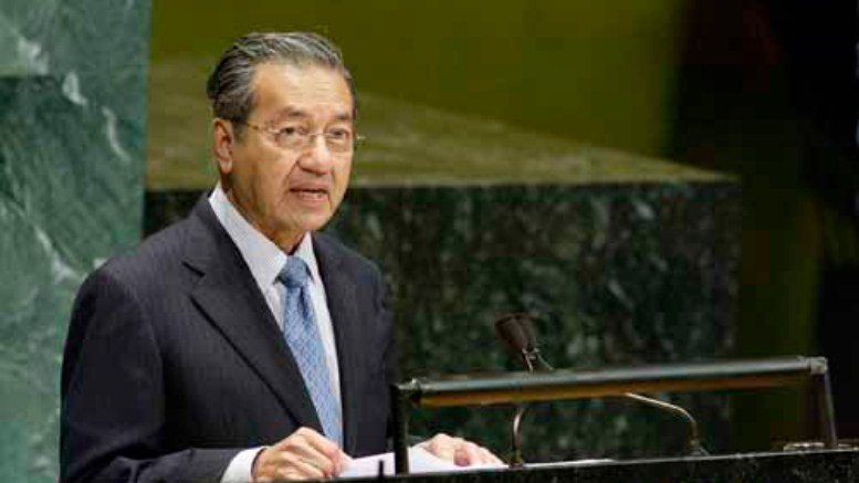 Mahathir Mohamad addressing the United Nations General Assembly (September 25 2003)