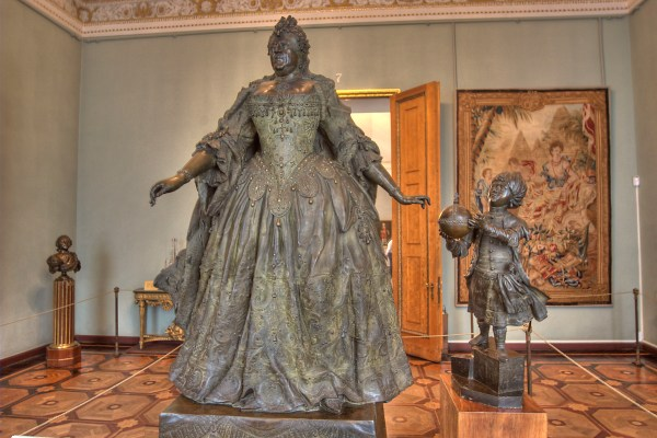 757-08 Statue Of Catherine Great In Russian