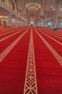 Carpet Fringing Suppliers Uk