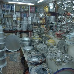 Kitchen Supplies Store Cabinets Accessories Manufacturer Slideshow 823 22 Kitchenware Shop In Souq Waqif Market