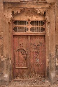 Wood Doors Open