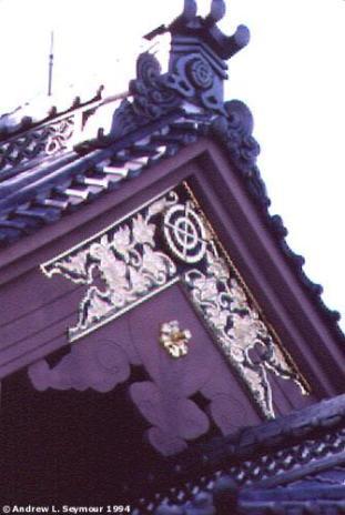 Apex Detail 01