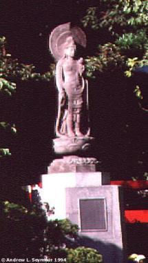 Statue Detail 01