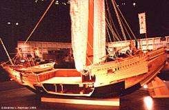 Scaled Model 03 (Boat)