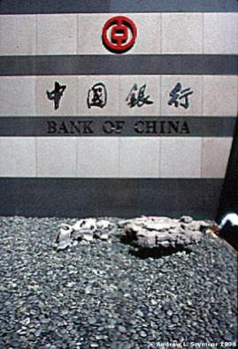 Close-Up on the Bank of China