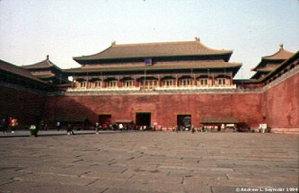 Main Enterence to the Forbidden City