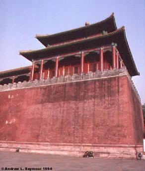 Guard Tower - Forbidden City
