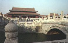Gate of Supreme Harmony (Taihemen) - Gate of Supreme Harmony