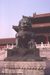 Gate of Supreme Harmony (Taihemen) - Bronze Lion