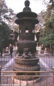 Iron Incense Urn
