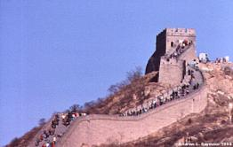The Great Wall - Tower
