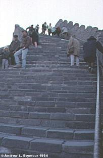 The Great Wall - Stairs