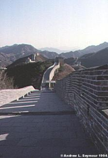 The Great Wall - Walking Surface