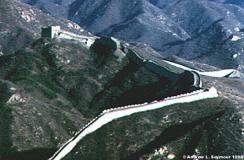 The Great Wall - Looking Out 3