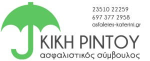 vcard asfaleies katerini kiki rintou contact phones web