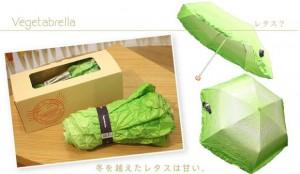 Payung Unik nan Indah dari Jepang