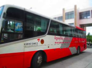 Our Kumho Samco bus.