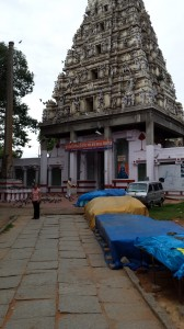 Sri Big Bull Temple, aka Basavanna Temple