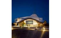 Centre-Pompidou-Metz-France