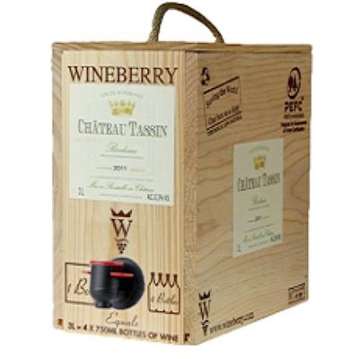 Portable-Wine---Wineberry