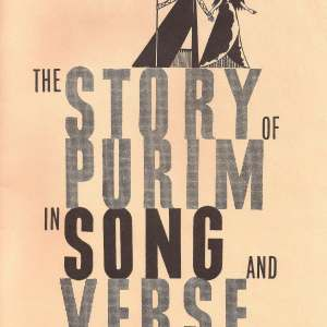 Story of Purim cover.jpg
