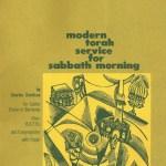 Modern Torah Service cover.jpg