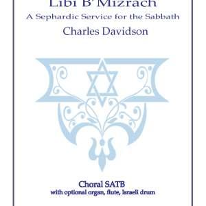 Sephardic Service.jpg