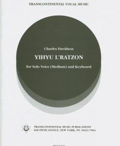 Yihyu Lratzon.jpg