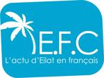 efc_eilat_small