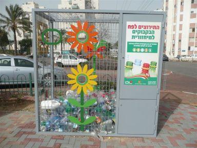 8792 conteneur recyclage