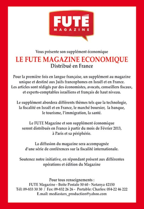 newsfute magazine economique