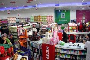 "Supermarché ""Metro"" à Gaza"
