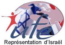 logo representation israel