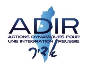 logo_adir_new