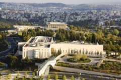 Israel_Supreme_Court-300x199
