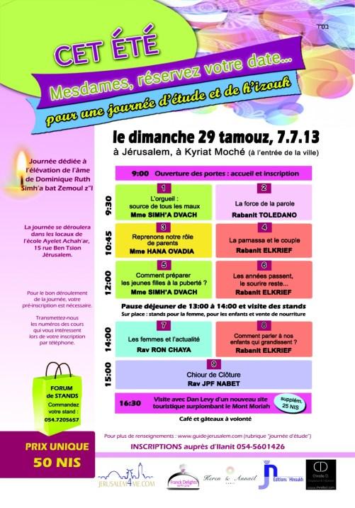 journee_femmes_hizouk