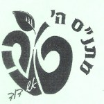 logo Matnas He 001