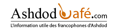logo ashdodCafe