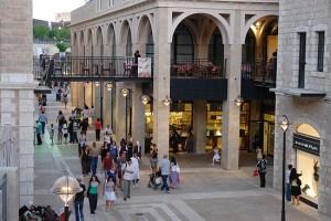 centre commercial Mamilla à Jérusalem