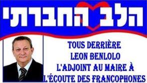 Leon Benlolo en français