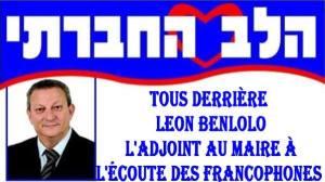 leon Benlolo