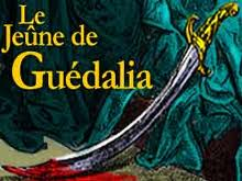 guedalia