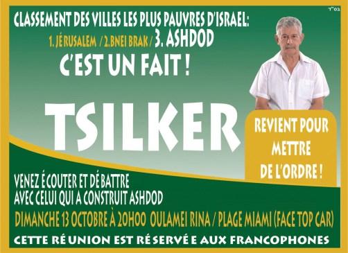 reunion pour frencophones le 13-10