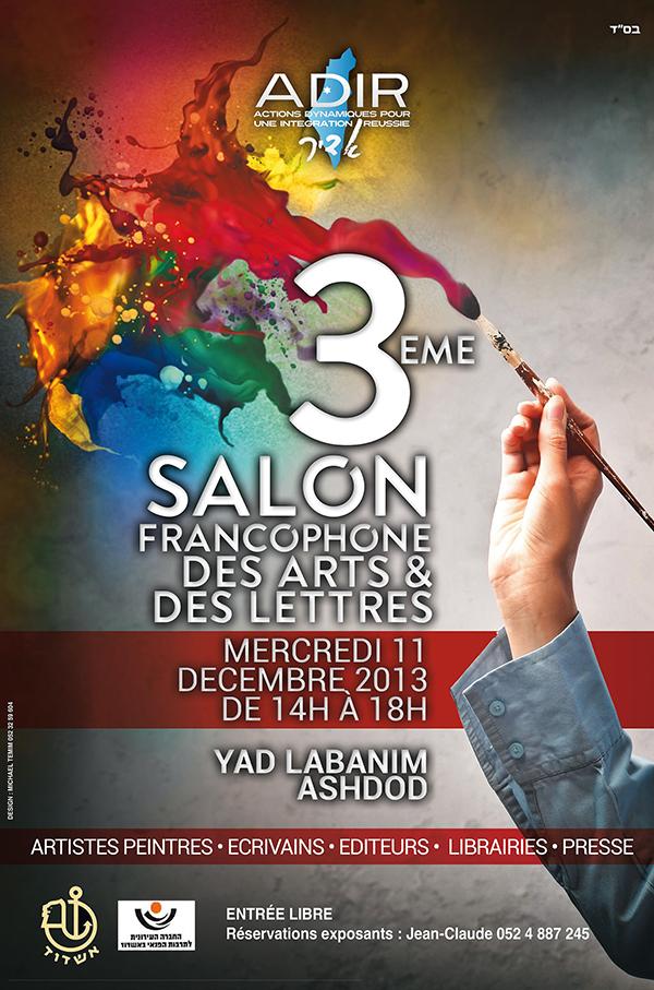 3ème salon des arts et des lettres 2013