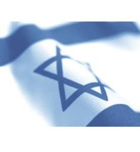 israel-flag-300x325-71bf4