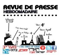 logo revue de presse