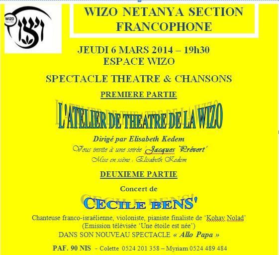 atelier de theatre wizo