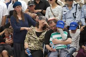 famille mizrahi